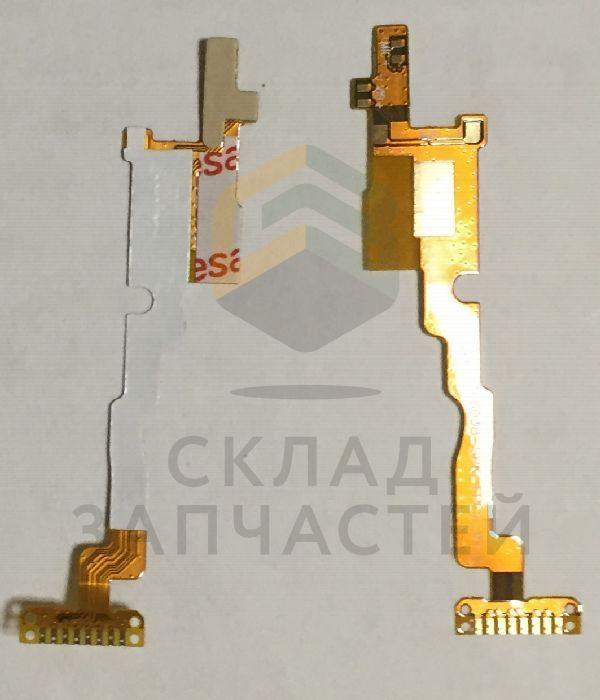Шлейф динамика для ZTE Blade GF3/ZTE стоимость, ремонт и замена по выгодным ценам.