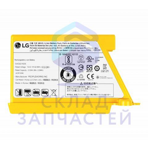 Аккумуляторная батарея, оригинал LG EAC62218205 - Zstock.ru