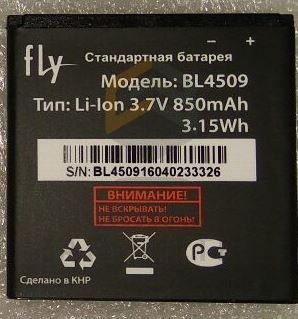 Аккумуляторная батарея (BL4509, 850mAh) для FLY Ezzy 6+ стоимость, ремонт и замена по выгодным ценам.